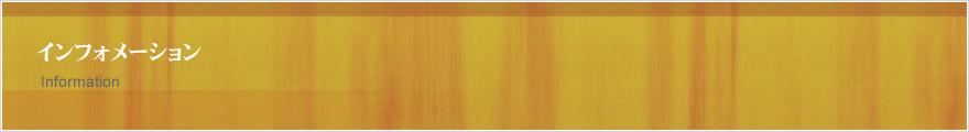 久留米 | 一般住宅建築 太陽光発電 高崎工務店 公式ホームページ :  P1010461