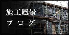 side_banner_blog